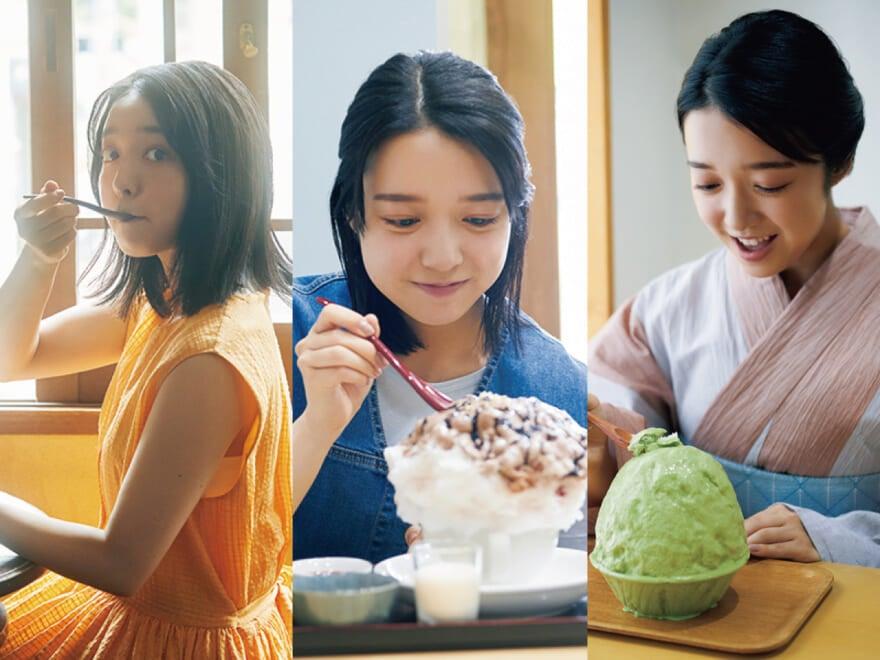 【上白石萌音と、東京かき氷】日本一幸せそうに食べるきみと、名店クルーズ