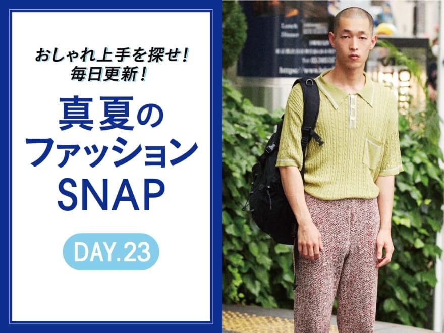 原宿の色使いの達人をキャッチ!【真夏のファッションSNAP】