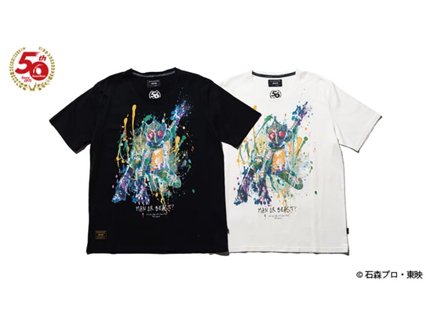 [誕生50周年]仮面ライダーとグラムがコラボ! Tシャツ、パーカー等全12アイテムを一挙紹介!