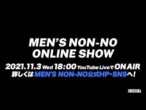 MEN'S NON-NO ONLINE SHOW 2021