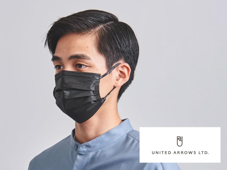 箱もおしゃれ!ユナイテッドアローズの不織布マスクがいい感じ!