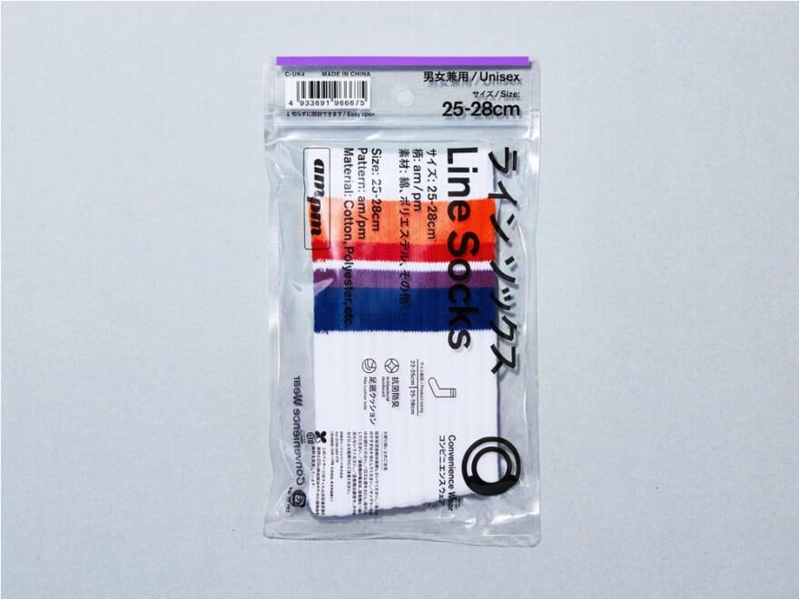 激売れファミマソックスの次はam/pm! 鮮やかな4色ラインがコーデのスパイスに